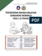 Bm Membaca_fasa 1 2013 (5 Tahun )