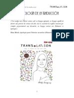 Terminología de la traducción