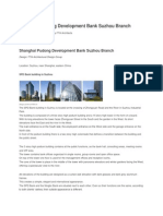 Shanghai Pudong Development Bank Suzhou Branch