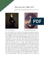 Mein Verstaendnis Zu Liszt