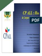 การสร้างคนแบบฉบับ-CP-All-by-Dr.-Lertchai