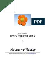 Apney Muheen Khan (Urdu Inshaiya)