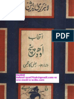 Intakhab Avadh Panch-Razi Kazmi-Kitabi Dunya, Lucknow 1964