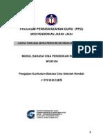 Module Ppg Bcn3108