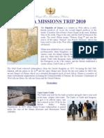 Ghana Missions Trip
