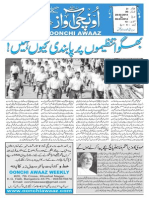 Oonchi Awaaz VOL -2, ISSUE -36 --Page No. 1 - 6