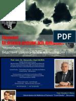 Raport Cernobîl, profesor Alexandru Vlad Ciurea