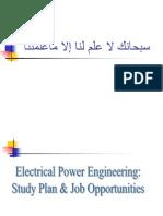 Electrical Power Engineering Seminar