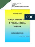 SAPSE-Manual de Apoio-Terceira Edicao