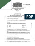 Cape Chemistry - Unit 2 Paper 1 2007