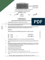 Cape Chemistry Unit 1 Paper 1 - 2008 (Excluding Trinidad)