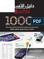 Jarir Shoppng Guide Feb March2014 Issue