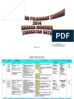 f1 eng scheme of work 2014 with dsp