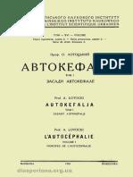 Autocephaly Lototsky