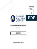 1 kulit Pengurusan.pdf