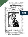 Vish Aur Nasha