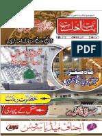 Banat-e-Ahlesunnat (13) January 2011