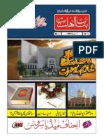 Banat-e-Ahlesunnat (14) February 2011