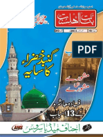 Banat-e-Ahlesunnat 21, Sep_Oct 2011