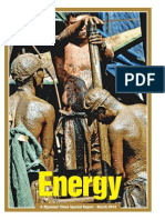 Energy 2014