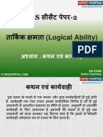 Online Coaching CSAT Paper 2 Logical Ability 29A