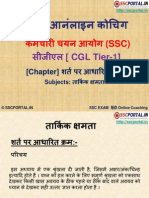 Hindi Online Coaching SSC CGL Tier 1 Reasoning Chapter-13