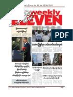 Biweekly Eleven No 30, Vol 12 Oct 2009