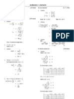 Answer Key (Finals - Math 17)