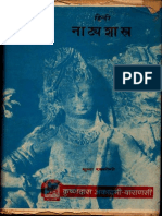 Hindi Natya Shastra I - Sudha Rastogi.pdf