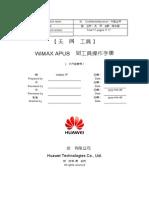 WiMax APUS规划工具1.7.3操作手册20100506