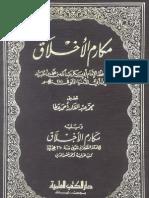 Makarimal Akhlaq