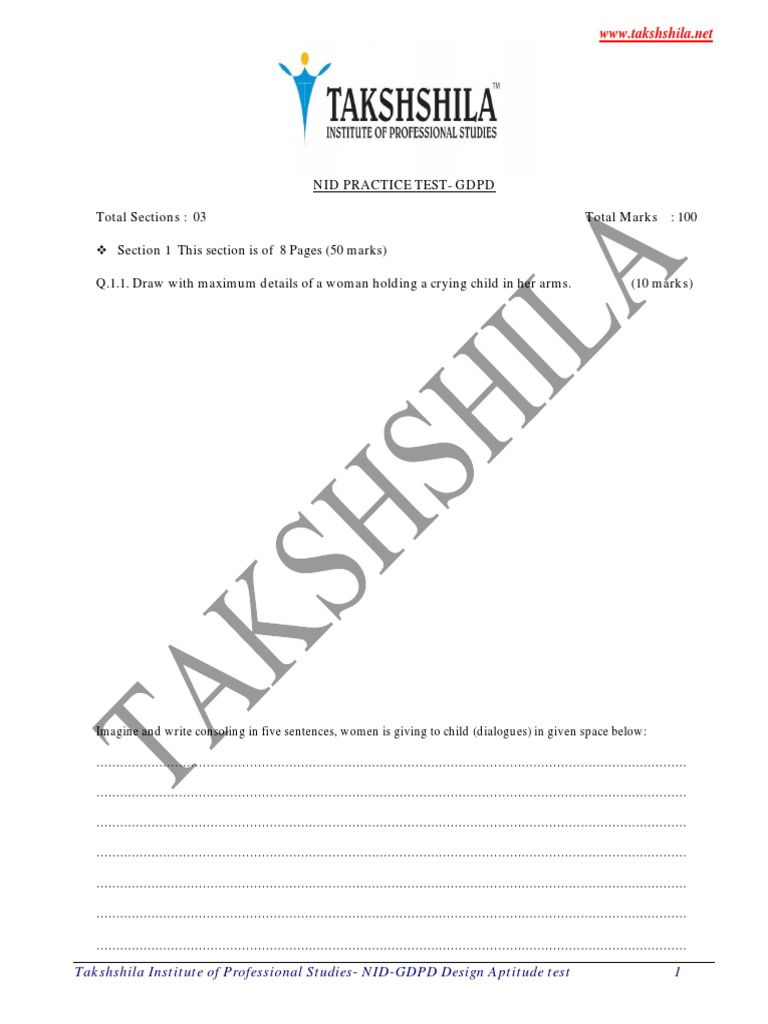 NID Entrance Sample Papers, NID Previous Year Question