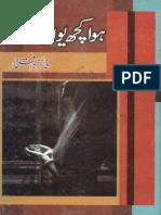 Huwa Kuch Yun Kay by Faiza Iftikhar Urdu Novels Center (Urdunovels12.Blogspot.com)