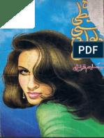 Wo Khabti Si Deewani Si by Aasia Saleem Qureshi Urdu Novels Center (Urdunovels12.Blogspot.com)