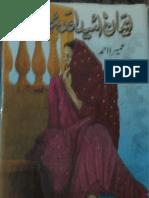 Emaan Umeed Aur Mohabbat by Umera Ahmed