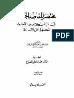 Buku arab