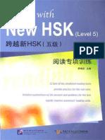 HSK Level 5 Reading
