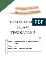 Folio Agama Kakak