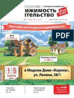 09_478_for_WEB.pdf