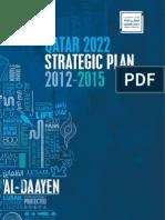 OP Q22 Brochure Eng
