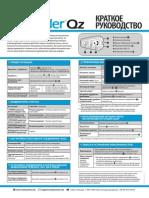 MAN09000 Qz QG RU J 001.pdf