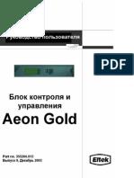 AEON GOLD
