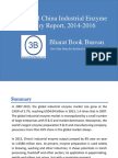 Global and China Industrial Enzyme Industry Report, 2014-2016