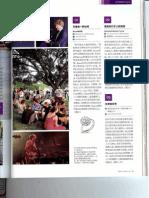 BAUNAT in Chinese magazine 'World Traveller'
