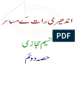 Andheri Raat Ke Musafir by Naseem Hijazi Part 2 Urdunovelist.blogspot.com