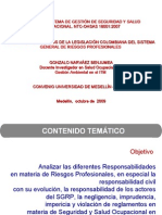 (1) Legislación del SGRP