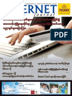 Internet Journal (15-11)