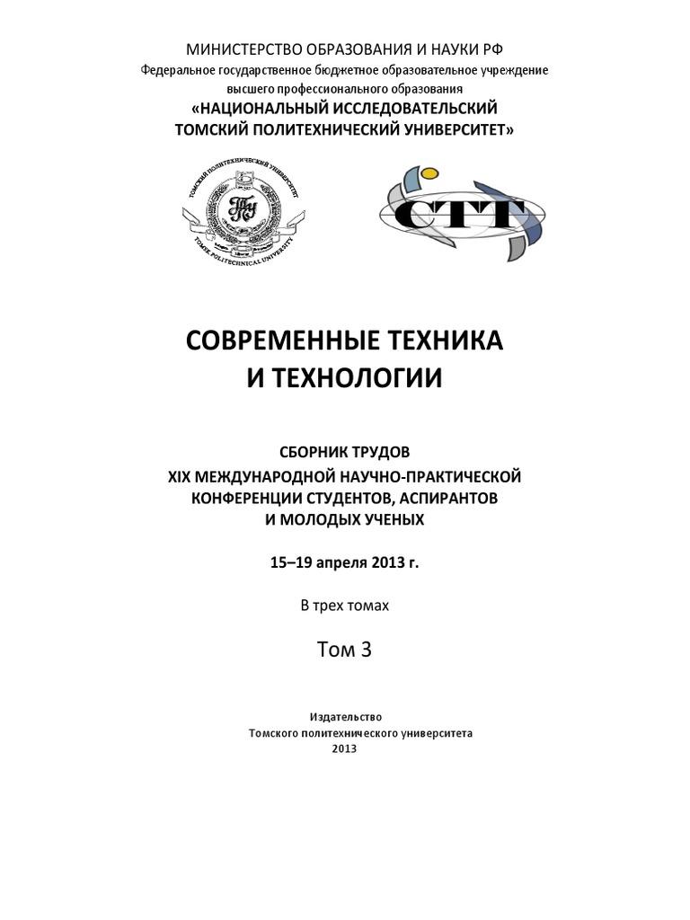 Кожухотрубный теплообменник Alfa Laval ViscoLine VLA 25/34/76/85-6 Сургут