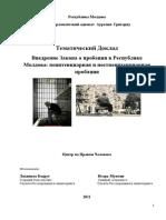 Raport Probatiunea Rus