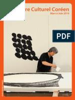 Mars à Juin 2014 - Programme du Centre Culturel Coréen à Paris
